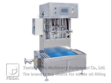 Bi-outlet weighing edible oil p